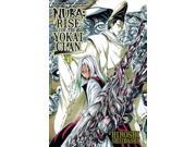 Nura: Rise of the Yokai Clan 13: Conflict (Nura : Rise of the Yokai Clan) 9SIV0UN4FP4043