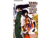 Nura 16: Rise of the Yokai Clan (Nura : Rise of the Yokai Clan) 9SIA9UT3YN4923