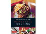 Japanese Homestyle Cooking Spi