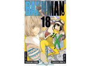 Bakuman 18 (Bakuman)