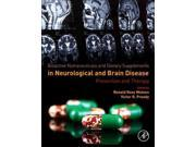 Image of Bioactive Nutraceuticals and Dietary Supplements in Neurological and Brain Disease: Prevention and Therapy