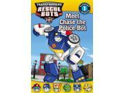 Meet Chase The Police-bot (passport To Reading)