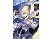 Seraph of the End Vampire Reign 2 Seraph of the End 9SIV0UN4FX1821