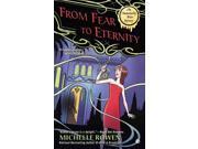 From Fear to Eternity (Immortality Bites) 9SIABBU56C2026
