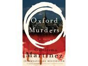 The Oxford Murders 9SIV0UN4FJ6519