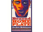 Beyond Home Plate 1