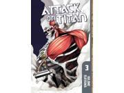 Attack on Titan 3 (Attack on Titan) 9SIV0UN5WA3032