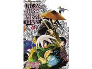 Nura 4: Rise of the Yokai Clan (Nura : Rise of the Yokai Clan) 9SIA9UT3XT3242