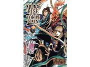 Nura: Rise of the Yokai Clan 23 (Nura : Rise of the Yokai Clan) 9SIA9UT3YP9772