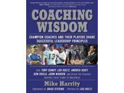 Coaching Wisdom