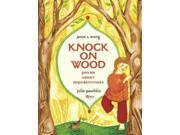 Knock on Wood 9SIV0UN4GB9115