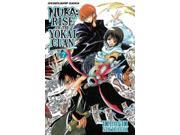 Nura: Rise of the Yokai Clan 7 (Nura : Rise of the Yokai Clan) 9SIV0UN4FS5991
