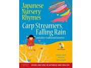 Japanese Nursery Rhymes: Carp Streamers, Falling Rain, and Other Traditional Favorites