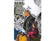 Nura 2: Rise of the Yokai Clan (Nura : Rise of the Yokai Clan) 9SIV0UN4FF7722