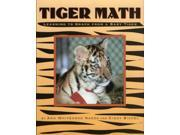 Tiger Math: Learning to Graph from a Baby Tiger 9SIV0UN4FG7374