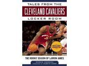 Tales from the Cleveland Cavaliers Locker Room 9SIA9UT3Y88650