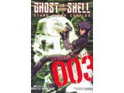 Ghost in the Shell 3: Stand Alone Complex (Ghost in the Shell : Stand Alone Complex) 9SIA9UT3XM6095