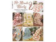 10 Minute Blocks 2 9SIA9UT3XS1156