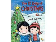The 12 Days of Christmas Reprint 9SIV0UN4FF4217
