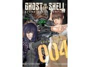 Ghost in the Shell 4: Stand Alone Complex (Ghost in the Shell : Stand Alone Complex) 9SIV0UN4FC9010