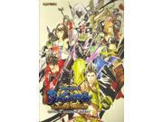 Sengoku Basara Samurai Heroes: Official Complete Works 9SIV0UN4FZ5835