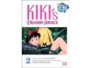Kiki's Delivery Service 2 (Kiki's Delivery Service) 9SIV0UN4FE8250