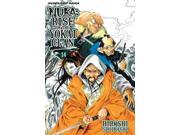 Nura: Rise of the Yokai Clan 14: To Nijo Castle (Nura : Rise of the Yokai Clan) 9SIA9UT3Y89664