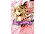 Angel Diary 11 Angel Diary 1 9SIV0UN4GC8388