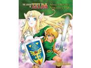 The Legend of Zelda The Legend of Zelda SLP 9SIV0UN4FY2058