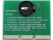 AGP Tester Debug Card with LED lamp