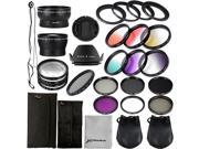 58mm Essential Lens Filter Set for Canon 70D 60D 700D 650D 1100D 1000D 600D 50D 550D 1DX 5D Mark 5D2 5D3 6D 7D 70D 60D 700D 650D 1100D 1000D 600D 50D 550D 500D 40D 30D 350D 400D 450D 30D 10D LF132