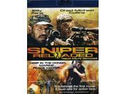 SNIPER RELOADED 9SIAA763UT3699
