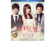 FIERCE WIFE (2012) 9SIAA763UT3828