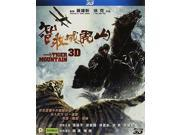 TAKING OF TIGER MOUNTAIN 3D 2014 (FILM OF TSUI HAR 9SIAA763UT4042