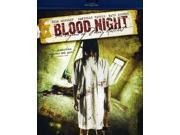 BLOOD NIGHT LEGEND OF MARY HATCHET 9SIAA763UT4222