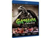 GAMERA: ULTIMATE COLLECTION 2 9SIAA763UT4136