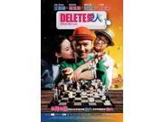 DELETE MY LOVE (2014) 9SIAA763UT3682