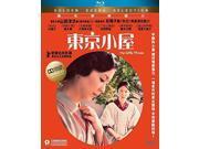CHIISAI OUCHI (THE LITTLE HOUSE) (2014) 9SIAA763UT3850