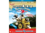 SHAUN THE SHEEP SERIES 2-VOL. I & II 9SIAA763UT4300