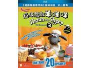SHAUN THE SHEEP SERIES 3 (END) 9SIAA763UT4316