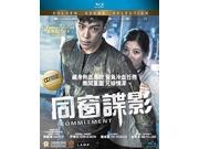COMMITMENT (2013) 9SIAA763UT4328
