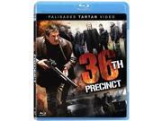 36TH PRECINCT 9SIAA763UT4423
