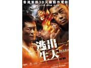 OUT OF INFERNO (2013) 9SIAA763UT4451