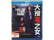 LADY COP & PAPA CROOK 9SIAA763VV7284