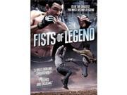 FISTS OF LEGEND 9SIAA763VV7261