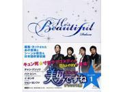HE'S BEAUTIFUL BLU-RAY BOX1 9SIAA763VV7335
