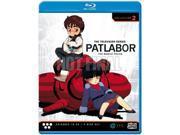PATLABOR TV: COLLECTION 2 9SIAA763VV7824