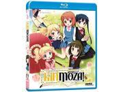 KINMOZA: COMPLETE COLLECTION 9SIAA763VV7844