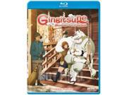 GINGITSUNE: COMPLETE COLLECTION 9SIAA763VV7847