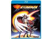 GATCHAMAN: THE MOVIE 9SIA17P4145355